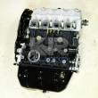 Двигатель FAW 6371
