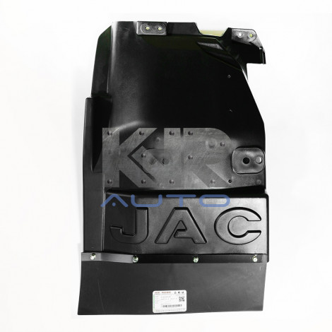 Брызговик передний левый JAC N56
