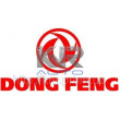 Запчасти DONG FENG (запчасти Донг Фенг)
